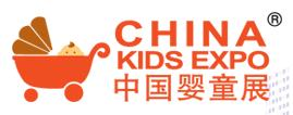 China Kids Expo @ Shanghai New International Expo Center